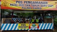 Kapolsek Lakbok Iptu Agus Hartadin Riva'i, SH., turun langsung monitoring situasi kondisi dari Pos PAM Bendungan Manganti.
