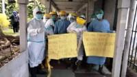 Aksi protes dan mogok kerja para nakes di RSU dr Pringadi Medan karena insentifnya selama 10 bulan belum dicairkan (Dok Facebook Vina Lades Pakpahan / Mattanews.co)